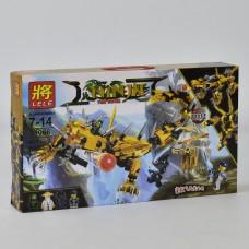 Конструктор-трансформер для мальчика с мини-фигурками Lele Ninja Дракон-трансформер 431 деталь арт. 31066 43541-06 lvt-31066