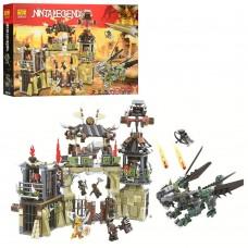 Конструктор  для мальчика Ninja Legend Пещера драконов 809 деталей арт. 20016 43343-06 lvt-20016