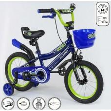"""Велосипед детский 2-х колесный Corso (14"""") от 4-5 лет, доп.колеса, багажник-зажим, заниженная рама арт. 14849"""