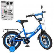 """Велосипед детский 2-х колесный Profi (14"""") от 5-6 лет, доп. колеса, звонок, зеркало, сине-черный арт. XD1444*"""