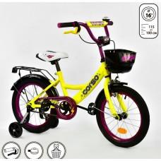 *Велосипед 2х колесный (16 дюймов) с дополнительными колесами ТМ Corso арт. 16740