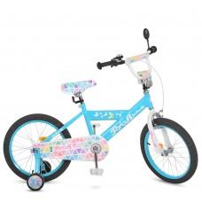 """Велосипед детский 2-х колесный Profi (18"""") от 6-8 лет, боковые колеса, звонок, зеркало, катафоты арт. L18133*"""