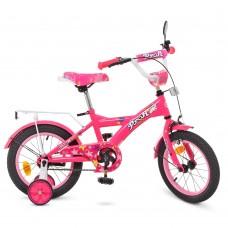 """*Велосипед детский 2-х колесный Profi (14"""") от 5-6 лет, боковые колеса, зеркало, звонок, катафоты арт. T1462"""