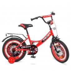 *Велосипед детский Profi (18 дюймов) арт. Y1846