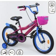 *Велосипед 2х колесный (16 дюймов) с дополнительными колесами ТМ Corso арт. 16410
