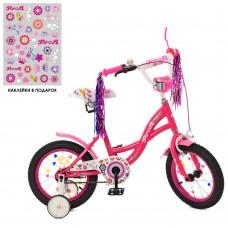 """Велосипед детский 2-х колесный Profi (14"""") с доп. колесами от 5-6 лет, звонок, фонарик, наклейки арт. Y1423-1*"""