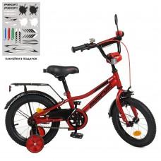 """Велосипед детский 2-х колесный Profi (14"""") с доп. колесами, от 5-6 лет, звонок, фонарик, наклейки арт. Y14221*"""