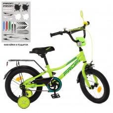 """Велосипед детский 2-х колесный Profi (14"""") с доп. колесами, от 5-6 лет, звонок, фонарик, наклейки арт. Y14225*"""