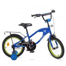"""Велосипед детский 2-х колесный Profi (18"""") от 6-8 лет, боковые колеса, мягкие рулевые накладки арт. Y18182*"""