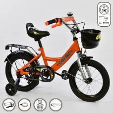 """Велосипед детский 2-х колесный Corso (14"""") от 4-5 лет, доп.колеса, багажник-зажим, заниженная рама арт. 14208*"""