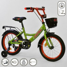 """Велосипед детский 2-х колесный Corso (16"""") от 5-6 лет, доп.колеса, багажник-зажим, заниженная рама арт. 16810*"""
