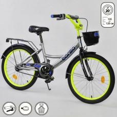 """Велосипед детский 2-х колесный Corso, 6-9 лет, надувные колеса 20"""", багажник-зажим, подножка арт. 20919*"""