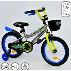 *Велосипед 2х колесный (16 дюймов) с дополнительными колесами ТМ Corso арт. 16639