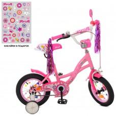 """Велосипед детский 2-х колесный для девочек Profi (12"""") боковые колесами, 5-6 лет, декор, розовый арт. Y1221*"""