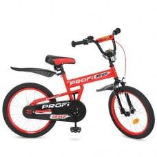 *Велосипед детский Profi (20 дюймов) арт. L20112