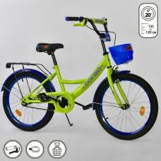 """Велосипед детский 2-х колесный Corso, 6-9 лет, надувные колеса 20"""", багажник-зажим, подножка арт. 20424*"""