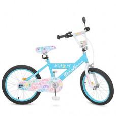 """Велосипед детский 2-х колесный Profi (20"""") 6-9 лет, регулир. сиденье, подножка, звонок, катафоты арт. L20133*"""