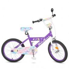 *Велосипед детский Profi (20 дюймов) арт. L20132