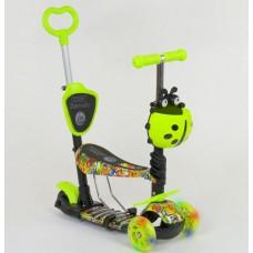 Детский Самокат - беговел 5в1 для детей от 1 года с родительской ручкой, руль 63-72 см, Best Scooter арт. 55945