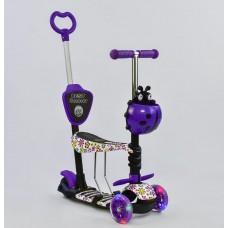 Детский Самокат - беговел 5в1 для детей от 1 до 5 лет с родительской ручкой, подножками Best Scooter арт. 97240