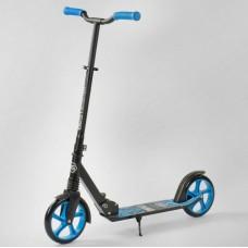 Универсальный Самокат для детей от 5 лет и подростков, до 70 кг, руль 90-98 см, Best Scooter Wolf арт. 76537