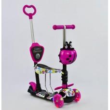 Детский Самокат беговел для детей 5 в 1 Best Scooter с родительской ручкой 75-85 см и подножками арт. 62310