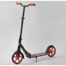 Универсальный Самокат для детей от 5 лет и подростков, до 70 кг, руль 90-98 см, Best Scooter Wolf арт. 52738