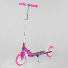 Детский Самокат складной для детей и взрослых, до 70 кг, руль 77-106 см, колеса 20 см Best Scooter арт. 54701