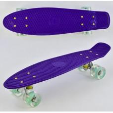 Детский Скейт (пенни борд) Penny board со светящимися колесами, 55х14.5 см до 70 кг ФИОЛЕТОВЫЙ арт. 0660/76761