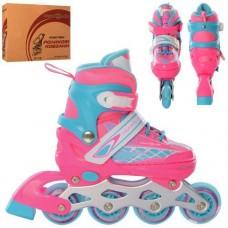 Детские раздвижные Ролики: светящиеся колеса PU D=6.4см, АВЕС7, S (31-34) стелька от 18см, голубой-розовый