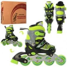 Детские раздвижные Ролики: светящиеся колеса PU D=6.4см, подшипники АВЕС7, XS (27-30) стелька от 16см, зеленый