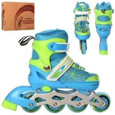 Детские раздвижные Ролики: алюминиевая рама, колеса PU, пластиковые ботинки, АВЕС7, S (31-34), зелено-голубой