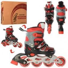 Детские раздвижные Ролики: светящиеся колеса PU D=6.4см, АВЕС7, XS (27-30) стелька от 16см, серый-красный