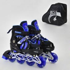 Ролики детские переставные со светящимся колесом, ТМ Best Roller, размер S 31-34, синего цвета арт. 9031 43772-06 lvt-9031S blue