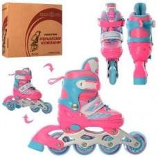 Детские раздвижные Ролики: светящиеся колеса PU D=6.4см, АВЕС7, XS (27-30) стелька от 16см, голубой-розовый