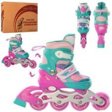 Детские раздвижные Ролики: светящиеся колеса PU D=6.4см, АВЕС7, XS (27-30) стелька от 16см, розовый-голубой