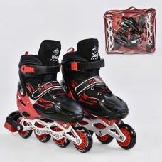Ролики детские красные со светящимся передним колесом, ТМ BestRoller, колёса PU, размер 38-41 арт. 25523/23664 44224-06 lvt-25523/23664