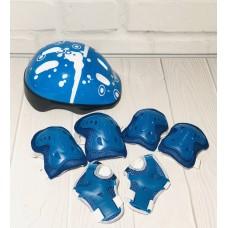 Комплект детской Защиты со шлемом для спортивных занятий: наколенники, налокотники и защита запястий, синий