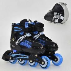Ролики с пяточным тормозом, ТМ Best Roller, колёса с подшипниками (полиуретан), размер 39-42, синие  арт. 5800 43909-06 lvt-5800Lblue