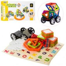 Детский магнитный конструктор Magnetic Blocks с инструкцией, 52 детали арт. 004