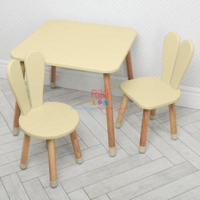 *Комплект детской мебели (стол + 2 стула) арт. 04-025BEIGE+1