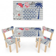 Набор детской мебели Жирафик: столик для рисования и творческих занятий 60х40х43см и 2 стульчика 30х30х51см