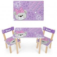 Набор детской мебели Мишка: столик для рисования и творческих занятий 60х40х43см и 2 стульчика 30х30х51см