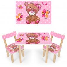 Комплект детской мебели Мишка для рисования и творческих занятий: стол 60х40х43см и 2 стульчика 30х30х51см*