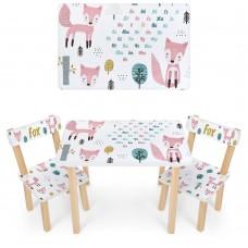Набор детской мебели Лисичка: столик для рисования и творческих занятий 60х40х43см и 2 стульчика 30х30х51см