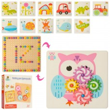 Развивающая игрушка для малышей Мозаика с деревянными шестеренками и фишками из пластика, 12 карточек-шаблонов