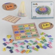 Настольная развивающая обучающая игра из дерева Домино Математика с планшеткой, числа от 0 до 19 - 30х22х0.5см