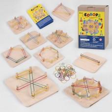 Развивающий деревянный набор Геоборд из 9 планшеток с деревянным штырьками от 2 до 10 штук и резиночками