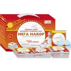 """Меганабор карточек для развития внимания, речи и памяти Домана """"ВСЁЗНАЙКИ"""" (600 карточек, 20 тем) (Украина)"""