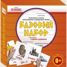 Развивающие Карточки по методике Домана Базовый набор на русском языке (90 штук) для развития малышей с 0 мес.